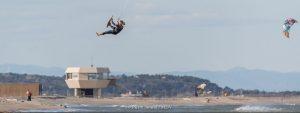Kitefoil pour North kite
